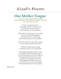 essay mother tongue by amy tan < custom paper writing service essay mother tongue by amy tan