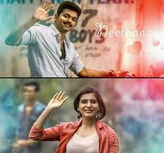 Lovely Pair L0vely Quote In 2019 Tamil Movie Love Quotes