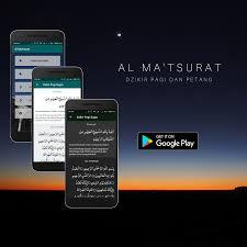 Dzikir Pagi Al Matsurat Kubro Islam Blog