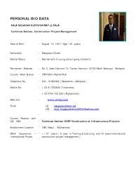 Cv 77022508 Cv Resume Bio Data Personal Biodata. Geeknic.co cv cv : resume bio data personal biodata
