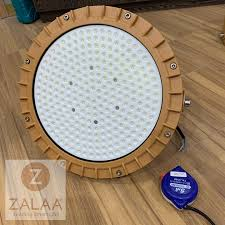 ZALAA - Đèn đường LED - 3 Photos - Appliances -