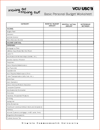 simple budget worksheet info simple budget worksheetmemo templates word memo templates word