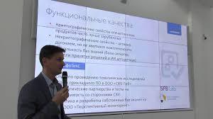 ИТ Ассамблея — Дмитрий Гусев - YouTube