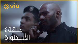 الأسطورة محمد رمضان - الحلقة ٤ | Al Ostoora - Episode 4 - video Dailymotion