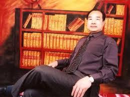 """Résultat de recherche d'images pour """"Yang Tongyan"""""""