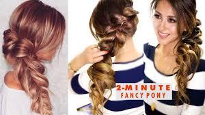Hairstyle Braid 2minute fancy ponybraid hairstyle easy school hairstyles 4532 by stevesalt.us