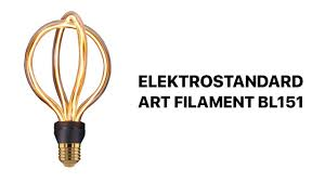 Светодиодная лампа Elektrostandard Art filament BL151 double ...