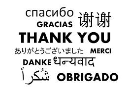 """Résultat de recherche d'images pour """"remerciements merci"""""""