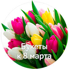 Доставка <b>эксклюзивных</b> букетов в Москве — купить <b>эксклюзивные</b> ...