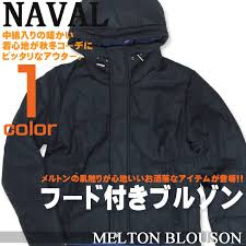 from mens jackets outerwear naval warm filling material has appeared in a stylish hooded jacket impressive blue lining navy melton fabrics are soft