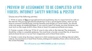 internet safety ppt 3 this