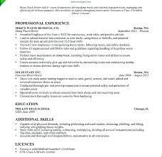 Delivery Driver Resume Best Delivery Driver Job Description Delivery Driver Resume Sample Ups