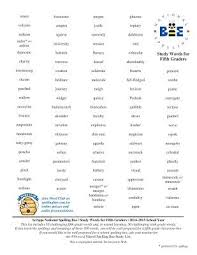 Scripps Study Words For 5th Graders 2014 2015 Yahoo Image