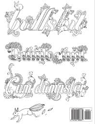Big Free Swear Word Coloring Pages Pdf Amazon Com 3701
