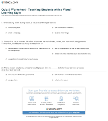Visual Learning Strategies Quiz Worksheet Teaching Students With A Visual Learning