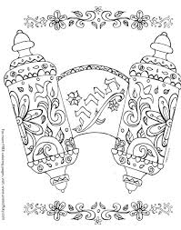 Small Picture Coloring Pages Beautiful Jewish Coloring Pages Yom Teruah Kippur