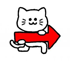 右矢印を持つ猫のイラスト | 無料イラスト素材|素材ラボ
