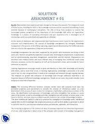 knowledge management and learning organizations management   the document