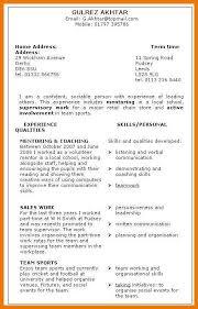 11 12 Skills On A Resume Samples 626reserve Com