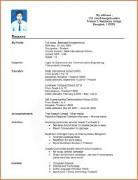 Sample Resume Of Student With No Work Experience New Resume For