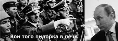 МЗС Німеччини: Ми готові впливати на Росію, щоб домогтися дотримання ракетного договору - Цензор.НЕТ 1950