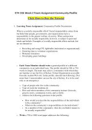 community profile essay community profile essay do i need a heading for my college essay industrial s engineer sample