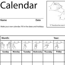 Lesson Plans Calendars Lesson Plan Calendar