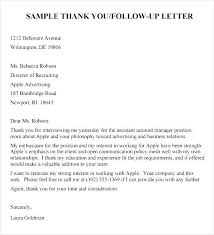 Follow Up Email After Resume Nmdnconference Com Example Resume