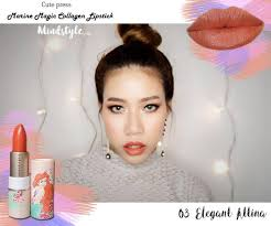 Review 5 Cute 2 - Press With Lip Style Mermaid แบบฉบับ Looks