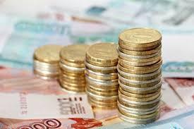 КарÑ'инки по запросу налоговые доходы