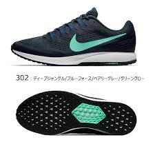 Nike Pattern Shoes Mesmerizing EbisuyaSports RakutenIchibaShop Rakuten Global Market 48 Summer