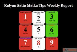 Comprehensive Kallyan Mataka Chart Com Kalyan Mataka Results