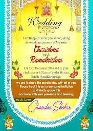 Mehndi Invitation Card Template Wedding Invitations Templates
