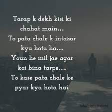 Wallpaper Hd Love Sad Shayari - Images ...