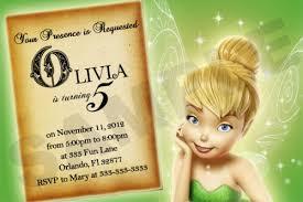 Tinkerbell Invitation Tinkerbell Birthday Party Invitations Tink Fairy Diy Digital File