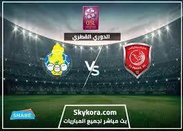 بث مباشر مباراة الدحيل و الغرافة في الدوري القطري
