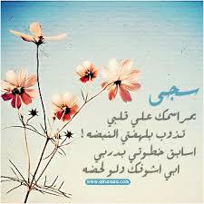هـــــــــــــــــدية من اغلى صديقة ✿●✿• ورده اليمن  •✿●✿• Images?q=tbn:ANd9GcSgSeWLNCVEN8p71TIV6aGk-hOogj73pTcIVs3VU9s07CL763UJ