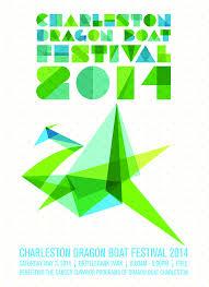 Graphic Design Classes Charleston Sc A Poster Design Compendium 73 Award Winning Designs