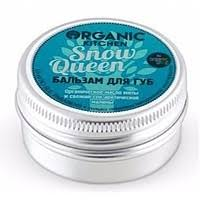 "<b>Бальзам для губ Organic</b> kitchen ""Snow Queen"", 15 мл 