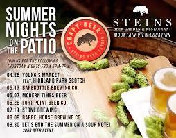 steins beer garden mountain view announces 2018 summer patio series