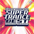 Dancemania Super Trance Best