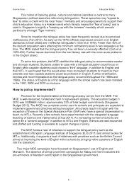 policy essay 5 6