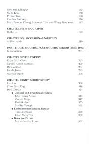 how tyo write a resume my passion for singing essay essay on team how to write a rhetorical analysis paper step by step consider the lobster rhetorical analysis essay