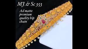 Vaddanam Designs 1 Gram Gold Online Shopping Latest 1 Gram Gold Matte Finish Hip Belts Buy Online Vaddanam Designs