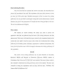 student and discipline essay in hindi language custom cover letter college paper writing service equipped professional quality info i need to do my homework