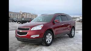2010 CHEVROLET TRAVERSE LT AWD in Review, Red Deer - YouTube
