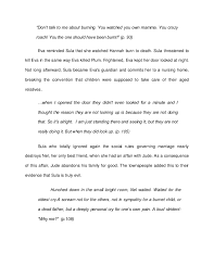 critical essay on sula 19