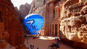 petra newwonders of the world petra