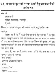 postman essay in marathi homework writing service postman essay in marathi