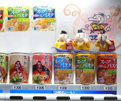 Vending Machine Rental Cost Mesmerizing 48 Things You Can Buy In Japanese Vending Machines Stuff You